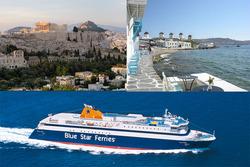 Ateena ja Mykonos 7 vrk kaupunki- ja rantaloma lentoineen! Sis. lennot Ateenaan, majoitus, aamiainen ja laivamatka Mykonokselle. Lähdöt: 10.6., 11.7., 19.9., 26.9., 3.10., 17.10.